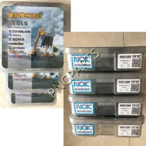 K3V112 300x300 - Kawasaki K3V63DT K5V140DT K3V112DT K5V200DT Hydraulic Pump Seal Kit