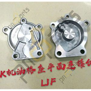 S4K Oil filter 300x300 - Mitsubishi Oil Cover S4K Oil filter head 34240-12101 3424012101